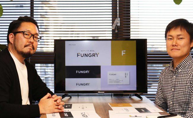 【ボツ案まで全公開】掛け値なしの社内コンペ!公式ロゴデザイン誕生ストーリー